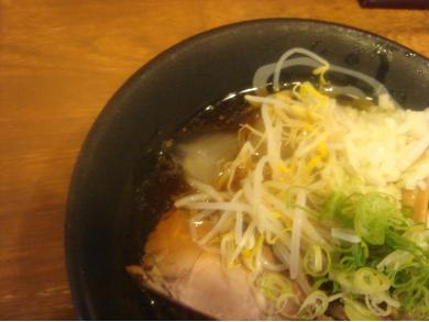 麺屋いわ田